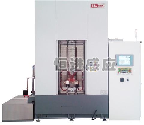 Roller Vertical Hardening Machine